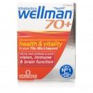 WELLMAN 70+ - 30 Tablets